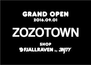 logo_shopname
